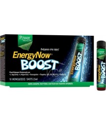 POWER ENERGY NOW BOOST 25MLX10AMP
