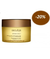 DECLEOR Aroma Svelt Body Firming Oil – in – Cream 200ml,συσφιξη σωματος.