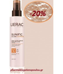 LIERAC SUNIFIC EXTREME LAIT CORPS SPF50+ 150ML