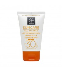 Apivita Suncare Light Texture Face Cream Tinted με χρώμα Immortelle & 3D Pro-Algae SPF30 50ml