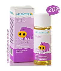 HELENVITA BABY CRADLE CAP OIL 50ML,Helenvita Baby Cradle Cap Oil (Λάδι Για Την Νινίδα) 50ml