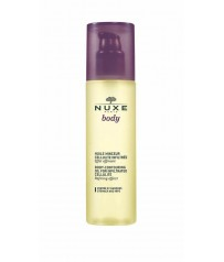 NUXE Body Huile Minceur Cellulite - Λάδι Αδυνατίσματος 100ml