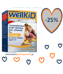 VITABIOTICS WELLKID SMART CHEWABLE 30TABS