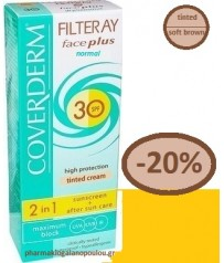 coverderm, Filteray face plus normal spf30 tinted soft brown  cream Sunscreen+After aun care 2in1 50ml