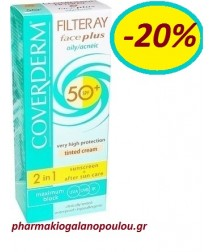 COVERDERM, Filteray Face Plus 2 in 1 Tinted Light Beige Oily/Acneic Skin SPF50+ 50ml