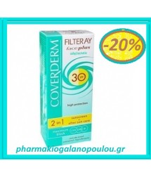 Coverderm Filteray Face Plus 2 in 1 Sunscreen & After Sun Care Oily/Acneic Skin SPF30 50ml ,Αντηλιακή κρέμα προσώπου για λιπαρές/ακνεϊκές επιδερμίδες και after sun 2 σε 1.