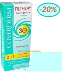 coverderm, Filteray face plus normal spf30 cream Sunscreen+After aun care 2in1 50ml
