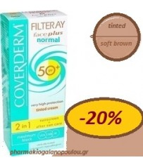 coverderm, Filteray face plus normal spf50 tinted soft brown cream Sunscreen+After aun care 2in1 50ml