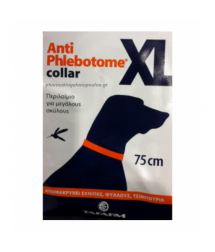 ANTIPHLEBOTOME COLLAR DOGS ΠΕΡΙΛΑΙΜΙΟ