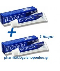 PIERRE FABRE ,ELGYDIUM ANTI PLAQUE 100ML, οδοντοκρεμα