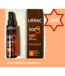 LIERAC Sunific 3 Huile sublimante SPF6 spray 125ml