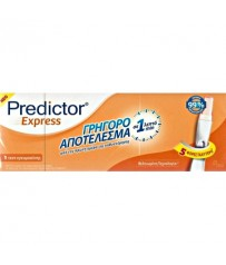 Omega pharma Predictor Express Pregnancy Test 1pcs
