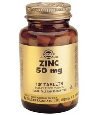 Solgar Zinc Gluconate 50mg 100 Ταμπλέτες